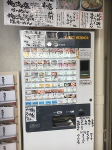 Ramen vending machine.