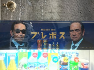 Tommy Lee Jones: The Premium Boss